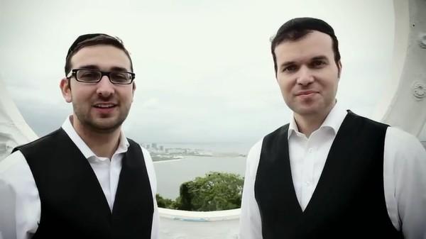 אוהד מושקוביץ ומיכה גמרמן - גילה רינה